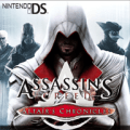 Assassins Creed: Altairs Chronicles Nintendo DS Icon