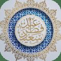 Aid El Fitr Moubarak Stickers For Whatsapp 2020 Icon