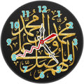Calligraphy Clock Live Wallpaper Icon