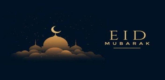 Eid Mubarak Video Status apk