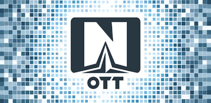 OTT Navigator IPTV apk