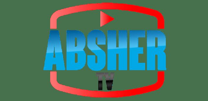 ABSHER TV apk