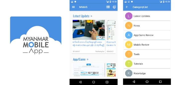 Myanmar Mobile App apk
