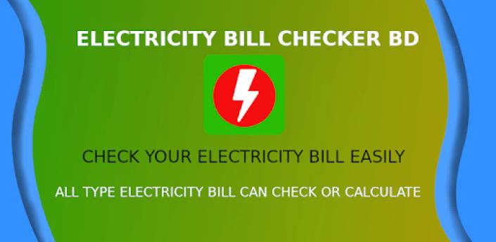 Electricity Bill Checker BD apk