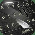 Black Panther Keyboard Icon