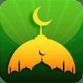 Islamic Pro - Prayer Times, Azan, Quran & Qibla Icon