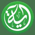 Ayah: Quran App Icon