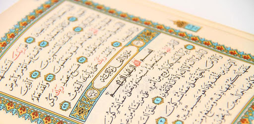 Read Quran Offline - AlQuran Kareem apk