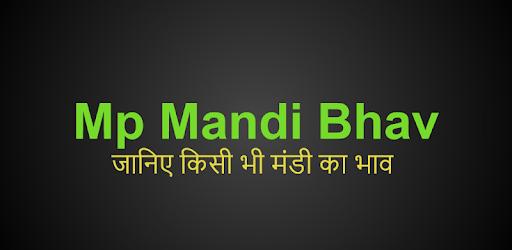 Mp Mandi Bhav (जानिए एमपी की किसी भी मंडी का भाव ) apk