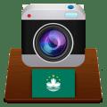 Cameras Macau - Traffic cams Icon