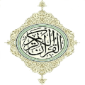 Holy Quran Tajweed Icon