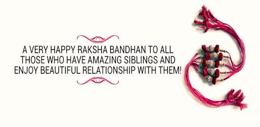 Raksha Bandhan Gif 2017 apk