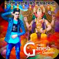 Ganesh Photo Editor 2018 Icon