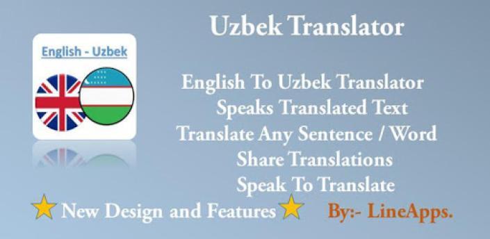 Uzbek Translator apk