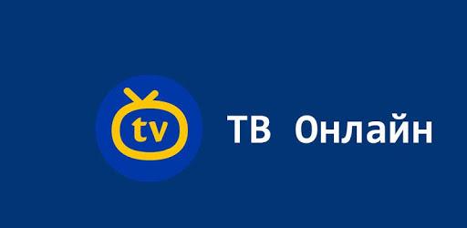 Ukr TV Online apk
