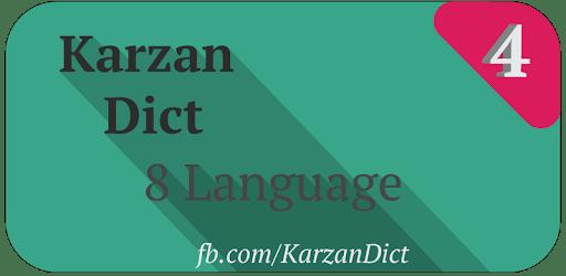 Karzan Dict فەرهەنگی کارزان apk