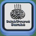 Salah Surahs with voiced Icon