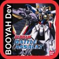 Gundam - Assault Survive Icon