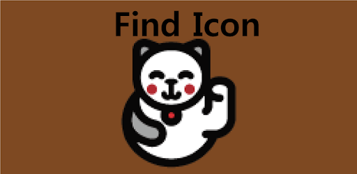Find Icon -with suggested icon apk