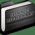 Islamic Dictionary-Basics  for Muslim -2019 Icon