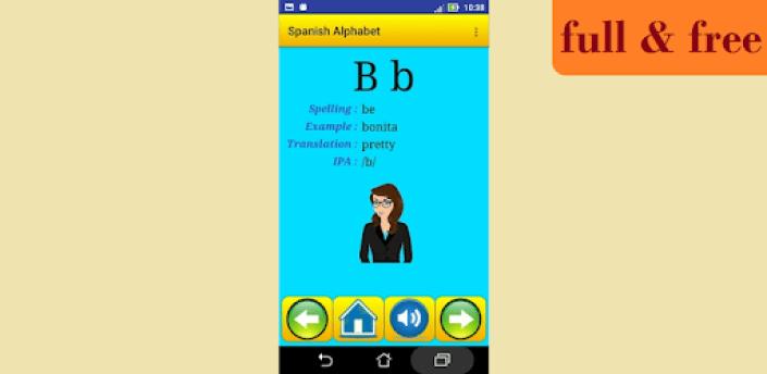Spanish alphabet for students apk