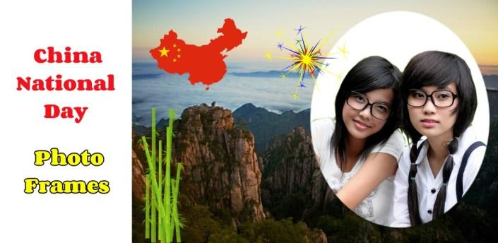 China National Day Photo Frames apk