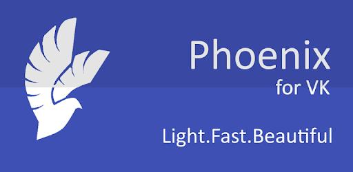 Phoenix for VK apk