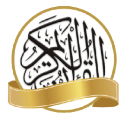 Holy Quran recitations complete Icon