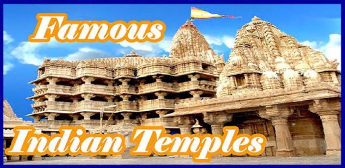 Famous Indian Temples apk