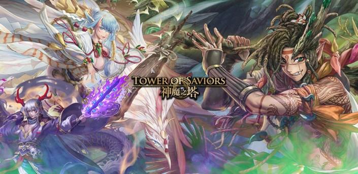 Tower of Saviors apk