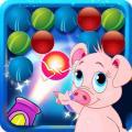 Pig Shoot Bubble Icon