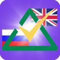 QuickTeacher Английский язык Icon