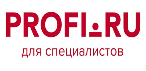 PROFI для профи apk