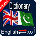 Urdu to English & English to Urdu Dictionary Pro Icon