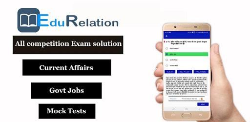 EduRelation - Current Affairs GK & PDF in Hindi apk
