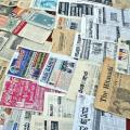 All Daily Kannada Newspaper : ಕನ್ನಡ ಪತ್ರಿಕೆಗಳು Icon