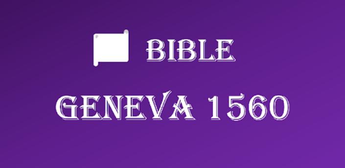 Holy Bible Geneva 1560 apk