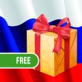 Праздники России (бесплатная) Icon