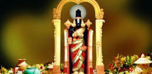 Sri Venkateswara Suprabhatam apk