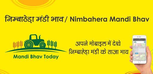 निम्बाहेड़ा मंडी भाव /Nimbahera mandi Bhav apk