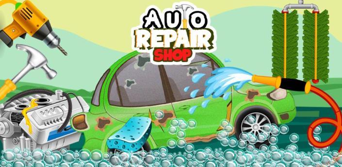 Auto Repair Mechanic Shop apk