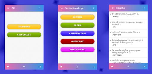 GK - General Knowledge - Current Affairs - GK Quiz apk