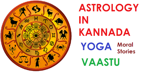 Astrology in Kannada : Horoscope in Kannada apk
