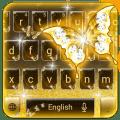 Gleam Butterfly keypad Theme Icon