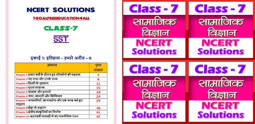 7th class social science (sst) solution in hindi apk