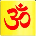Aarti Sangrah in Hindi (Text) Icon