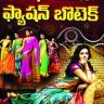 Sindu Designes Icon