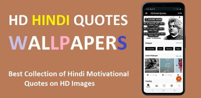 HD Hindi Quotes Wallpaper apk