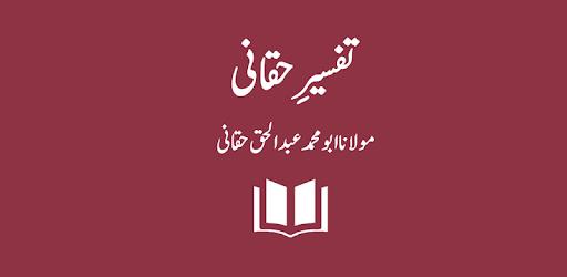 Tafseer-e-Haqqani - Muhammad Abdul Haq Haqqani apk