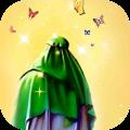 زيارة الامام المهدي (عج) Icon